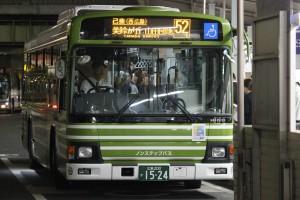 広島電鉄バス