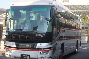 一畑バス 高速バス車両
