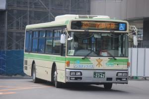 IMG_5093