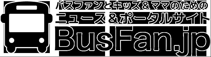 busfan-logo