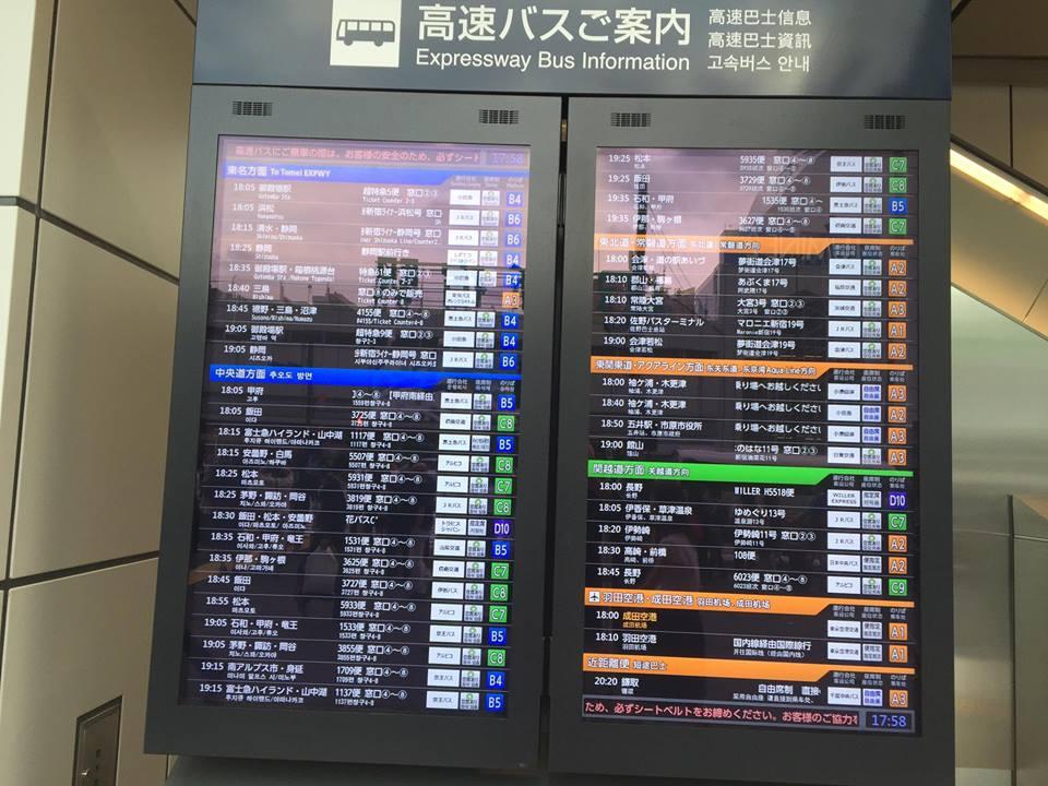 バスタ新宿の発車案内表示器