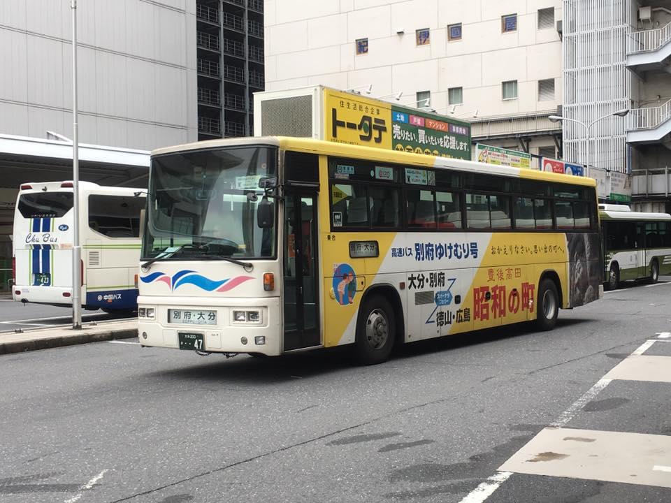 大分交通の高速バス車両