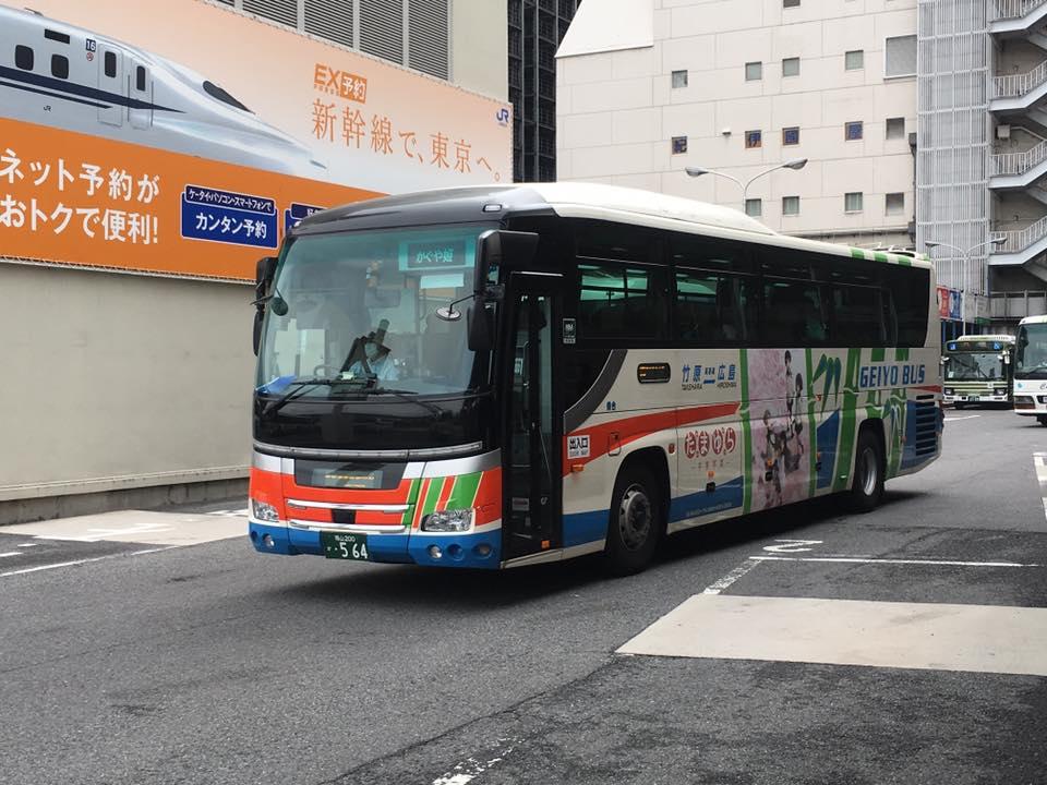 芸陽バスの高速バス車両