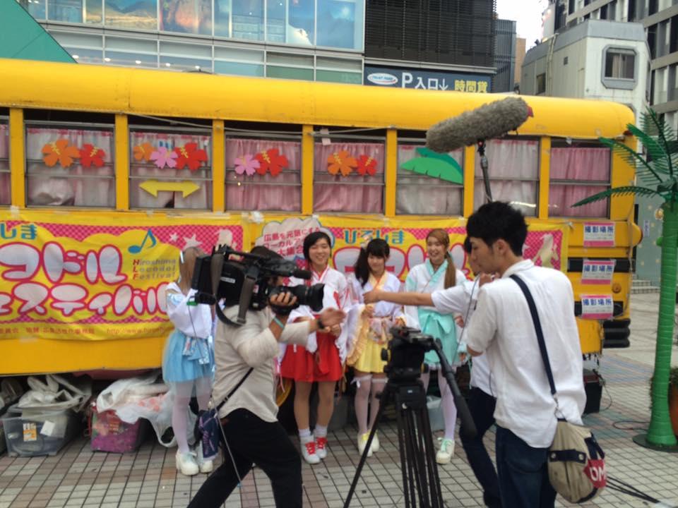 広島ホームテレビのカメラマンと音声さんと空想ロマンス