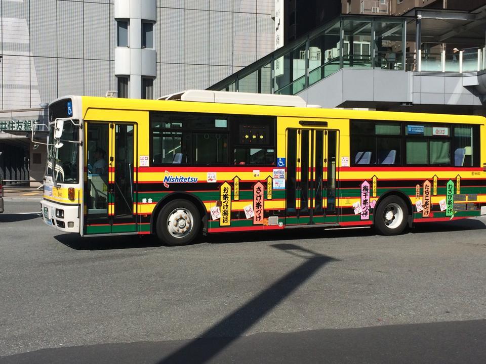 西鉄バス・永谷園お茶漬けバス