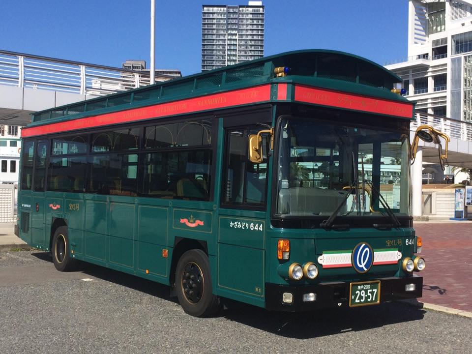 神戸交通振興・シティーループ