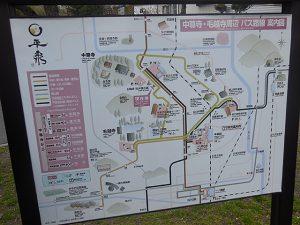 平泉のバス路線図