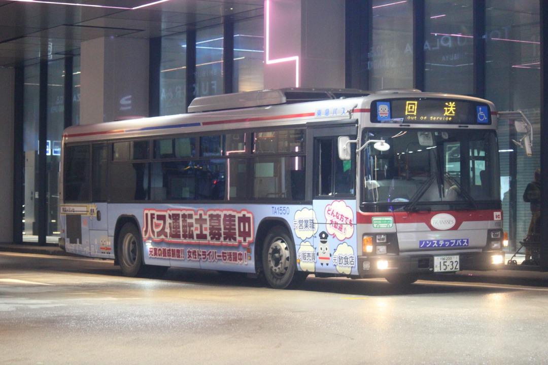 東急 バス いまどこ